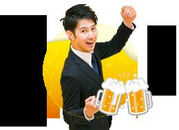 オフィスで生ビール乾杯!