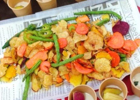 彩り野菜チップス